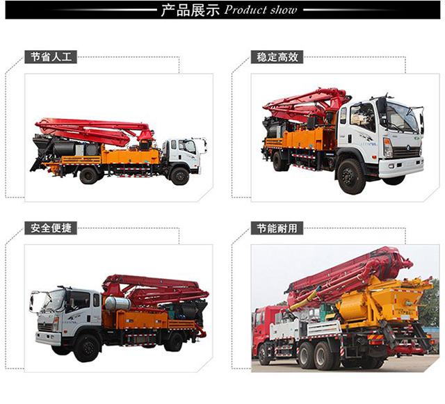 搅拌泵车产品型号展示图